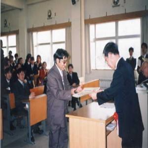 2001 MSc Graduation